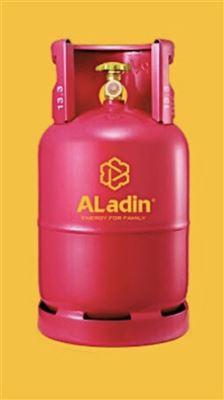 Bình Gas Aladin 12kg